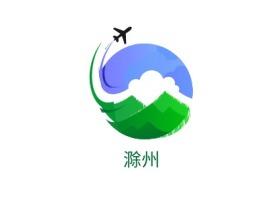 滁州logo标志设计