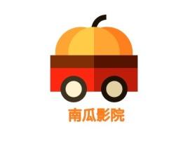 天津南瓜影院logo标志设计