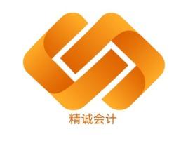 精诚会计公司logo设计