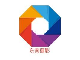 东南摄影门店logo设计