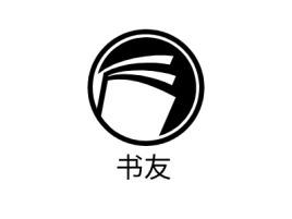 书友logo标志设计