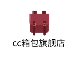 cc箱包旗舰店店铺标志设计