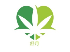 舒月门店logo设计