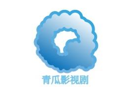 天津青瓜影视剧logo标志设计