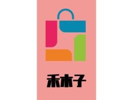 禾木子店铺标志设计