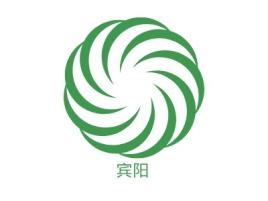 宾阳企业标志设计