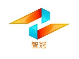 智冠公司logo设计