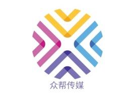 众帮传媒公司logo设计