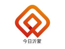 今日沂蒙公司logo设计