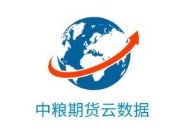 中粮期货云数据公司logo设计