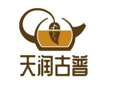 天润古普店铺logo头像设计