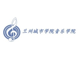 兰州城市学院音乐学院logo标志设计