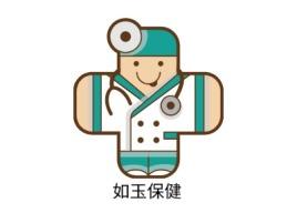 如玉保健品牌logo设计