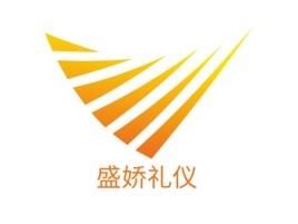 盛娇礼仪门店logo设计