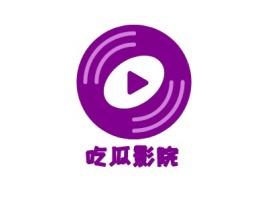 天津吃瓜影院logo标志设计