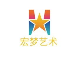 宏梦艺术logo标志设计
