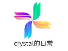 crystal的日常店铺标志设计