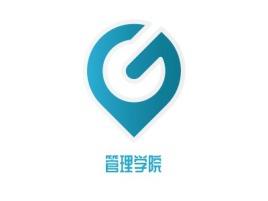 管理学院公司logo设计