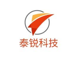 泰锐科技企业标志设计