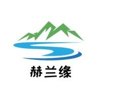 log品牌logo设计