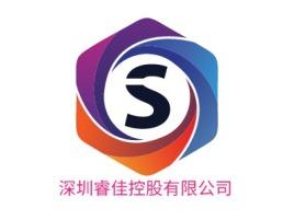 深圳睿佳控股有限公司企业标志设计