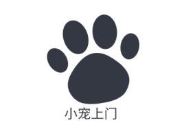小宠上门门店logo设计