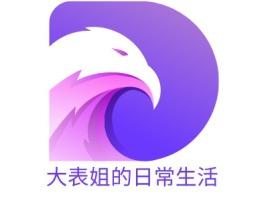 大表姐的日常生活logo标志设计