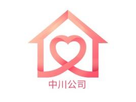 中川公司公司logo设计