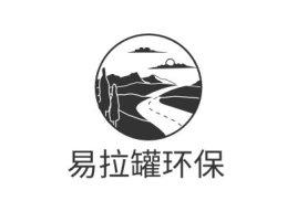 易拉罐环保logo标志设计