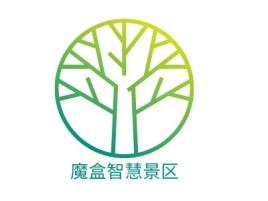 魔盒智慧景区logo标志设计