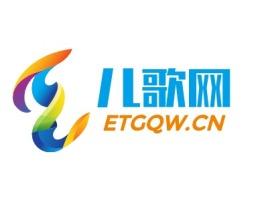 ETGQW.CN门店logo设计