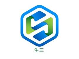 生三公司logo设计