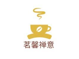 茗馨禅意店铺logo头像设计