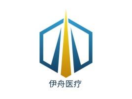 伊舟医疗公司logo设计