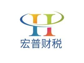 宏普财税公司logo设计