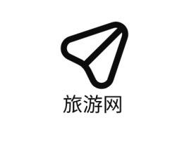 旅游网logo标志设计