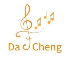 Da Chenglogo标志设计