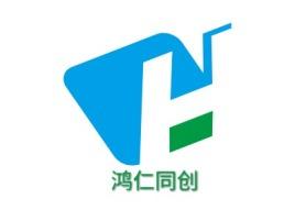 鸿仁同创企业标志设计