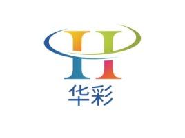 华彩公司logo设计