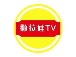 撒拉娃TV公司logo设计
