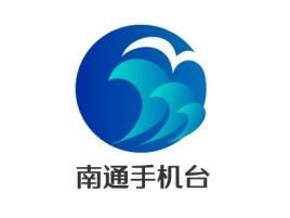 南通手机台logo标志设计