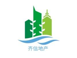 齐信地产企业标志设计