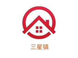 三星镇企业标志设计