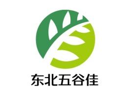 东北五谷佳品牌logo设计