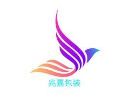 兆嘉包装公司logo设计