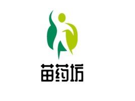 苗药坊门店logo设计