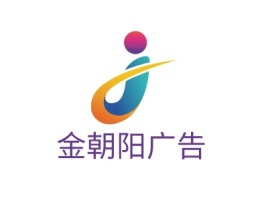 金朝阳广告公司logo设计