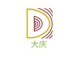 大庆店铺标志设计