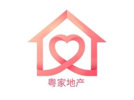 粤家地产企业标志设计