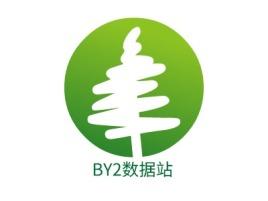 BY2数据站logo标志设计